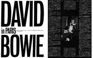 "Feature about David Bowie's launch of his ""Glass Spider Tour"""