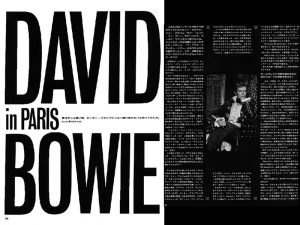 "Feature about David Bowie's launch of his ""Glass Spider Tour"" in Paris"